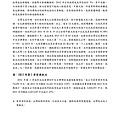 1102_頁面_009