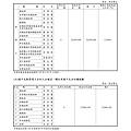 1102_頁面_026