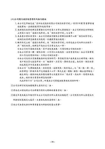 1102_頁面_034