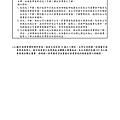 1102_頁面_028
