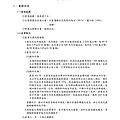 1102_頁面_060