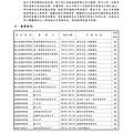 1102_頁面_070
