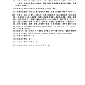 1102_頁面_050