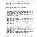 1102_頁面_066