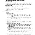 1102_頁面_062