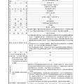 1102_頁面_054