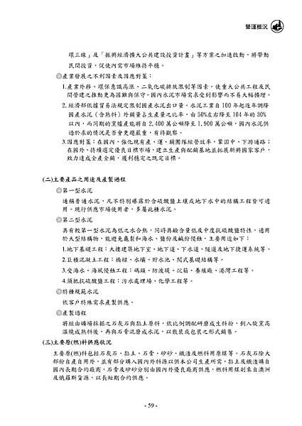 1102_頁面_063