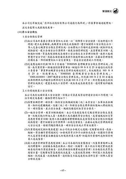 1102_頁面_069