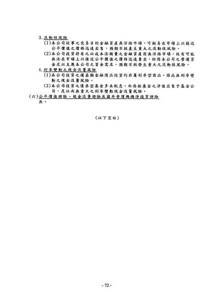 3545_頁面_76