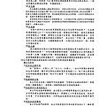 3545_頁面_39