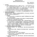 3545_頁面_59