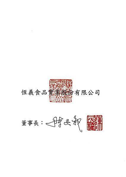 3545_頁面_89