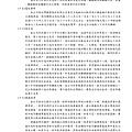 2011_9907_20120620F04_20120619_142146_頁面_068