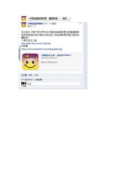 網友好評05