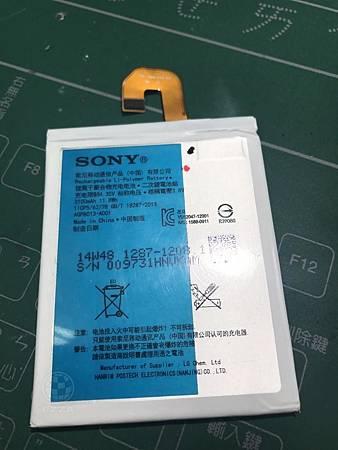 Z3更換電池(2)