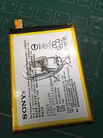 Z5P更換電池(1)