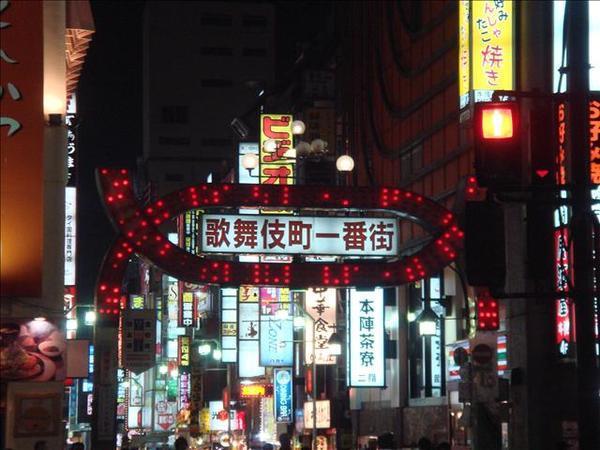 歌舞伎町入口招牌