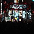歌舞伎町入口招牌2