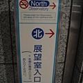 東京都聽2