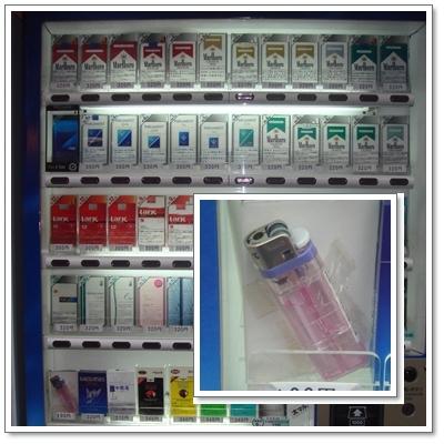 香煙販賣機.jpg
