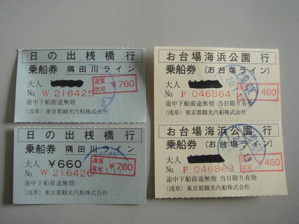 DSC05188.JPG
