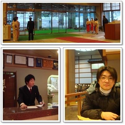 櫻井飯店大廳.jpg