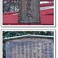 草津溫泉-稻荷神社.jpg