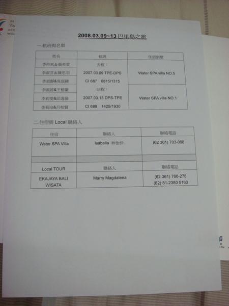 DSC09889.JPG