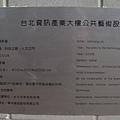 DSC01387.JPG