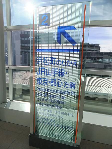 DSCF3274.JPG