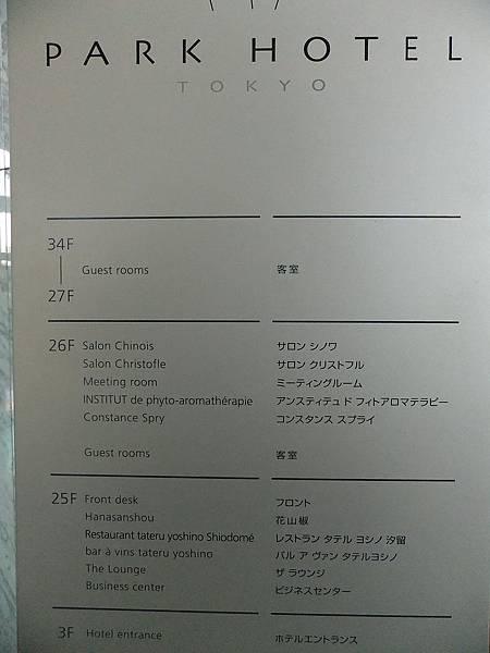 DSCF3347.JPG