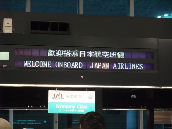 TOKYO0013.JPG