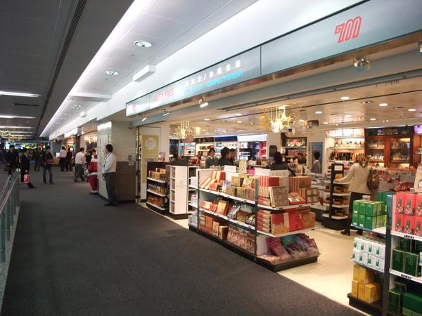 TOKYO0034.JPG