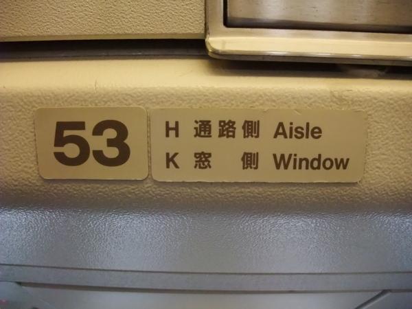 TOKYO0081.JPG