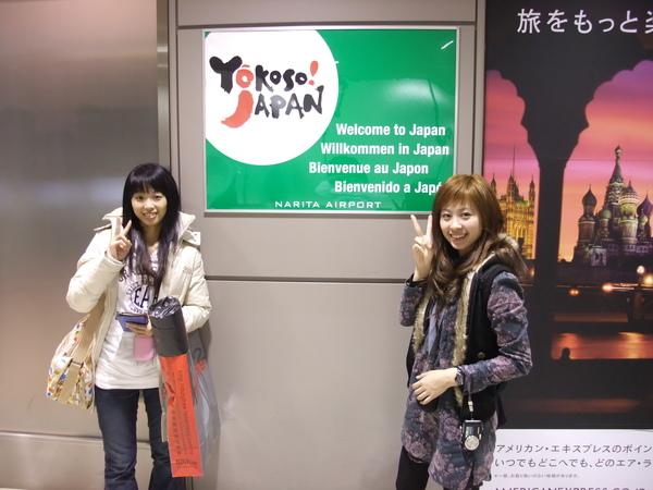 TOKYO0170.JPG