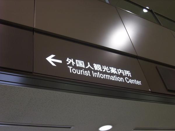 TOKYO0177.JPG