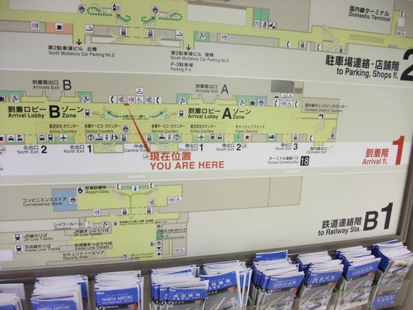 TOKYO0186.JPG