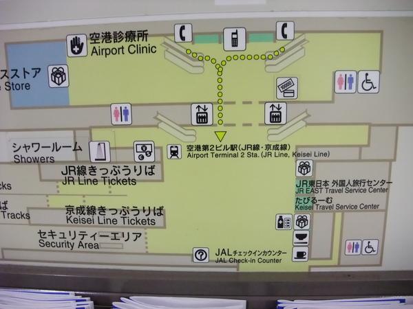 TOKYO0189.JPG