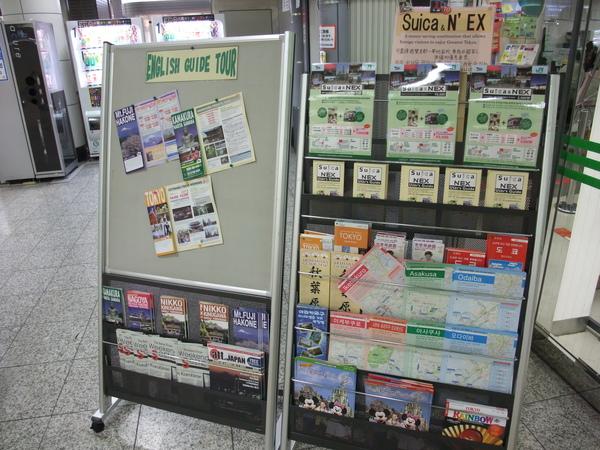 TOKYO0196.JPG