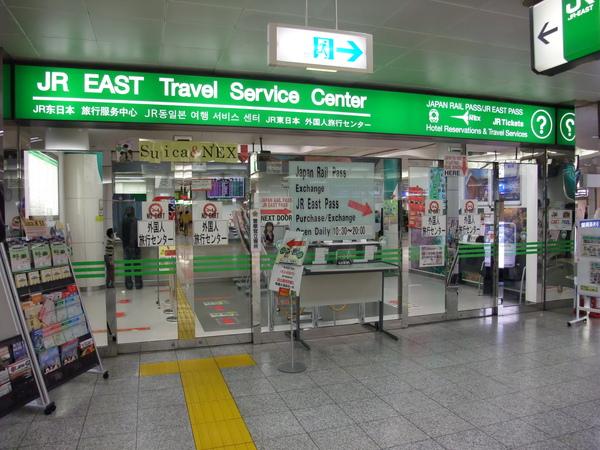 TOKYO0195.JPG