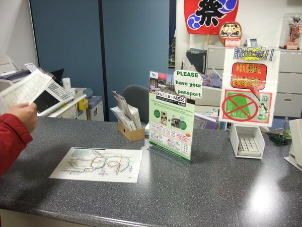 TOKYO0206.JPG