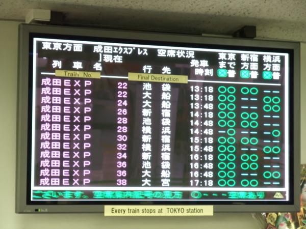 TOKYO0207.JPG