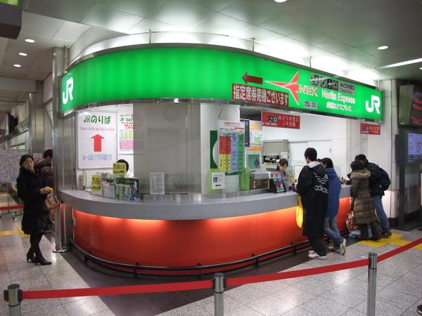 TOKYO0218.JPG