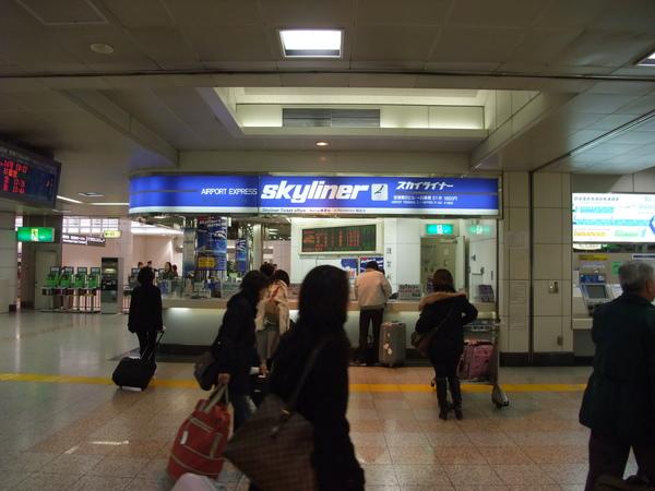 TOKYO0220.JPG
