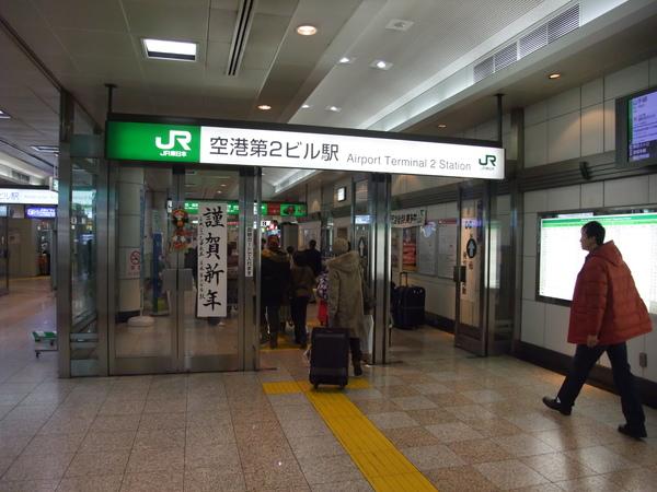 TOKYO0221.JPG