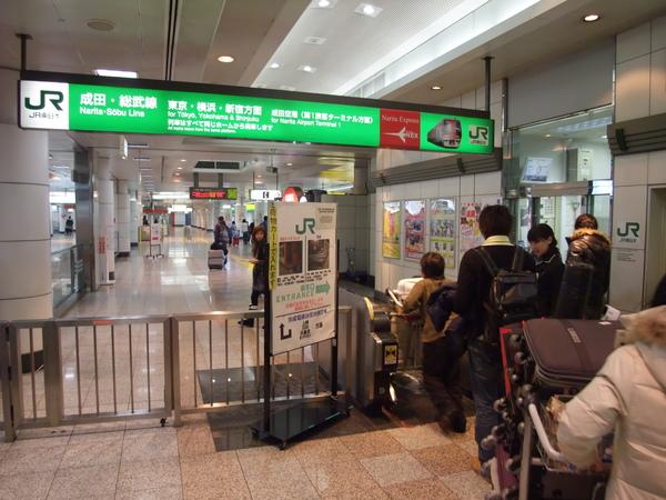 TOKYO0222.JPG