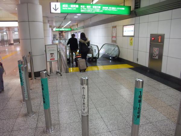 TOKYO0225.JPG
