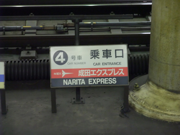 TOKYO0233.JPG