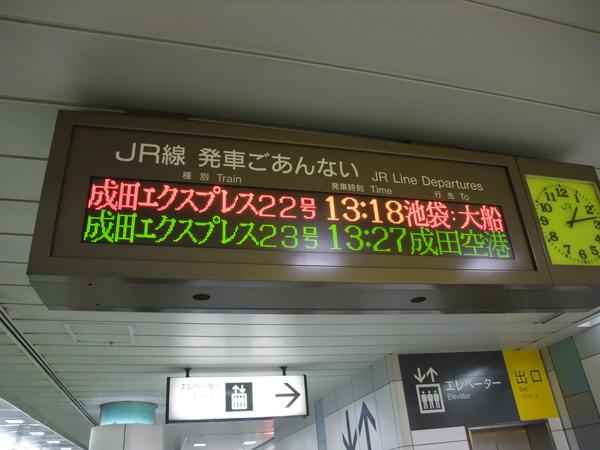 TOKYO0235.JPG