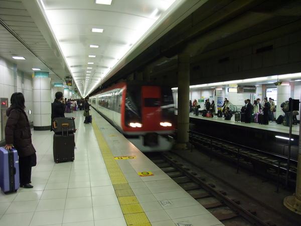 TOKYO0247.JPG